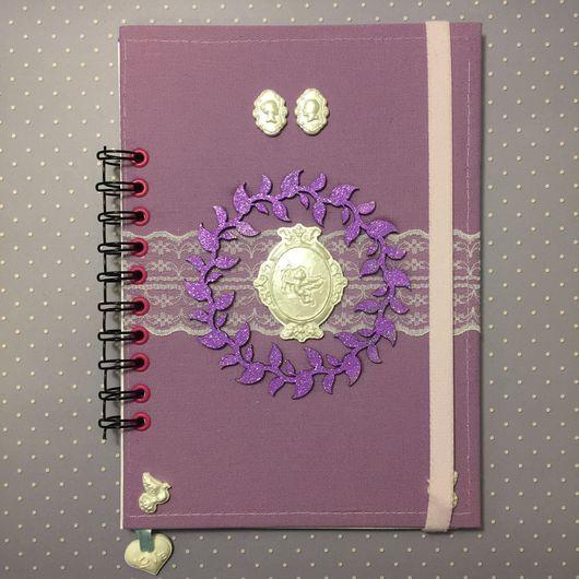 Блокноты ручной работы. Ярмарка Мастеров - ручная работа. Купить Дневник невесты. Handmade. Сиреневый, блокнот ручной работы