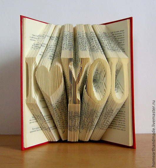 Подарки для влюбленных ручной работы. Ярмарка Мастеров - ручная работа. Купить I-love-YOU - лучший подарок любимому. Handmade.