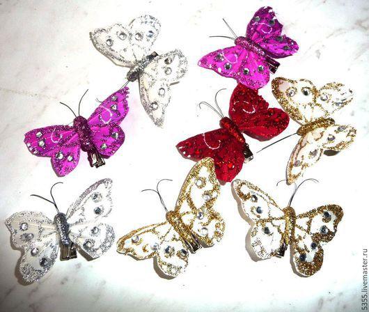 Бабочки декоративные с блестками и стразиками. Палочка-выручалочка.