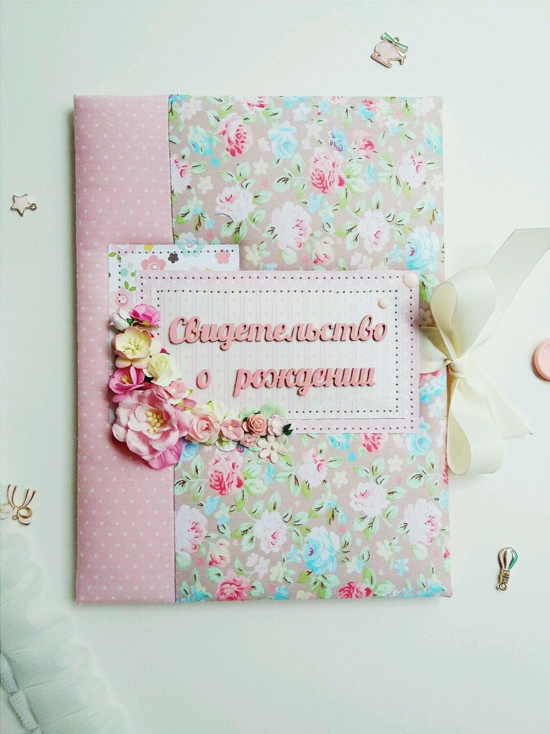 Папка для документов малыша, Папки, Симферополь,  Фото №1