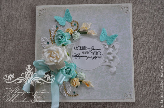 """Свадебные открытки ручной работы. Ярмарка Мастеров - ручная работа. Купить """"Пломбир с мятой"""" (надпись и цвет любые). Handmade."""