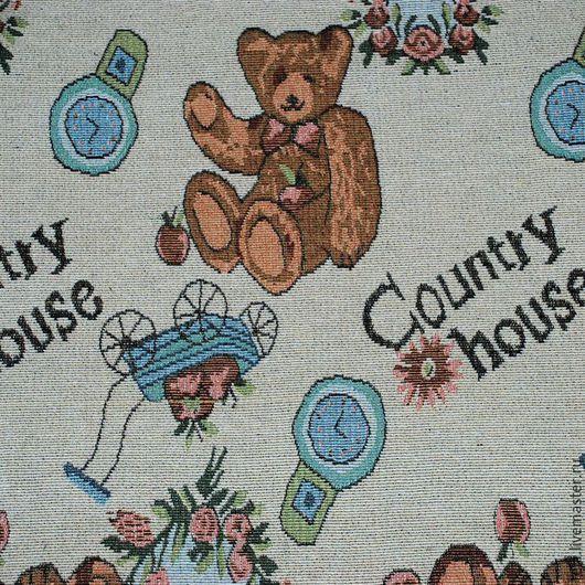 Гобелен с мишками. Ткань для шитья, рукоделия. Есть в наличии.