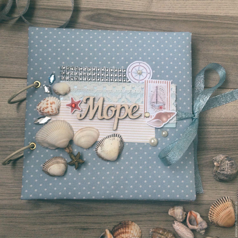 Подарки привезенные с моря