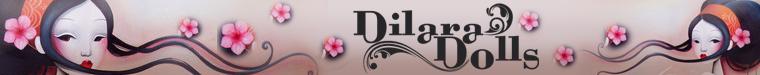 Дилара