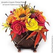 """Цветы и флористика ручной работы. Ярмарка Мастеров - ручная работа Цветочная композиция """"Осень"""". Handmade."""