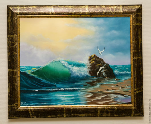 Пейзаж ручной работы. Ярмарка Мастеров - ручная работа. Купить Волна (по мотивам). Handmade. Морская волна, природа