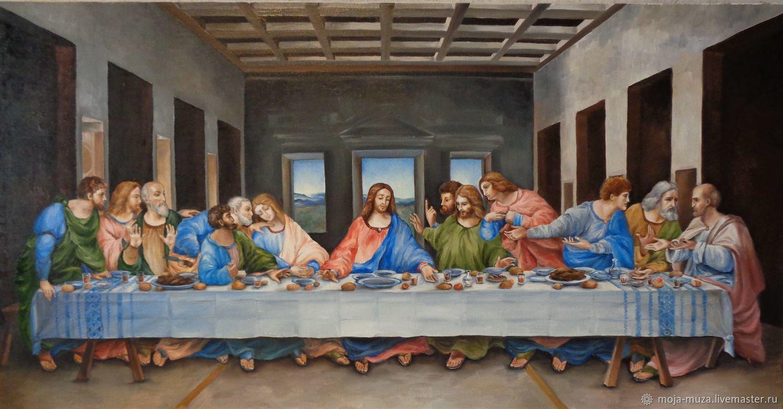 картина тайная вечеря фото стол клининговые службы