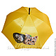 """Зонты ручной работы. Зонт с ручной росписью """"Йорк"""". BelkaStyle -кеды, зонты, одежда. Ярмарка Мастеров. Сайт зонтов"""
