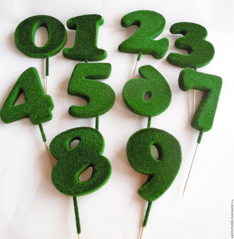Цифры покрытые мхом 12 см, Другие виды рукоделия, Пятигорск, Фото №1