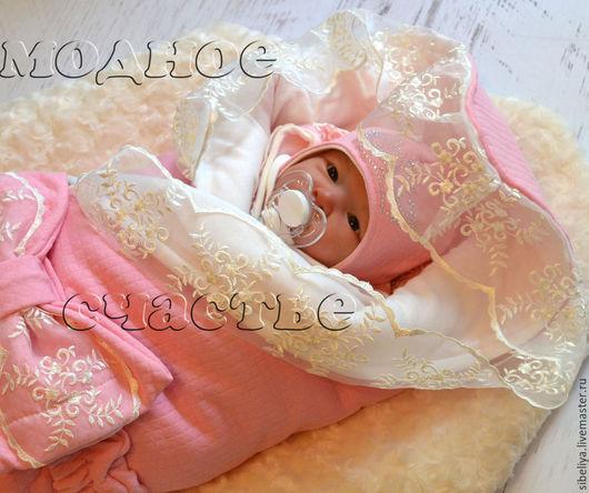 """Для новорожденных, ручной работы. Ярмарка Мастеров - ручная работа. Купить Комплект на выписку """"Ваше королевское величество"""" розовый. Handmade."""
