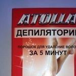 Atolla - Ярмарка Мастеров - ручная работа, handmade