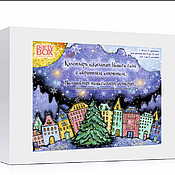 Куклы и игрушки ручной работы. Ярмарка Мастеров - ручная работа Календарь ожидания Нового года (5-9 лет). Handmade.