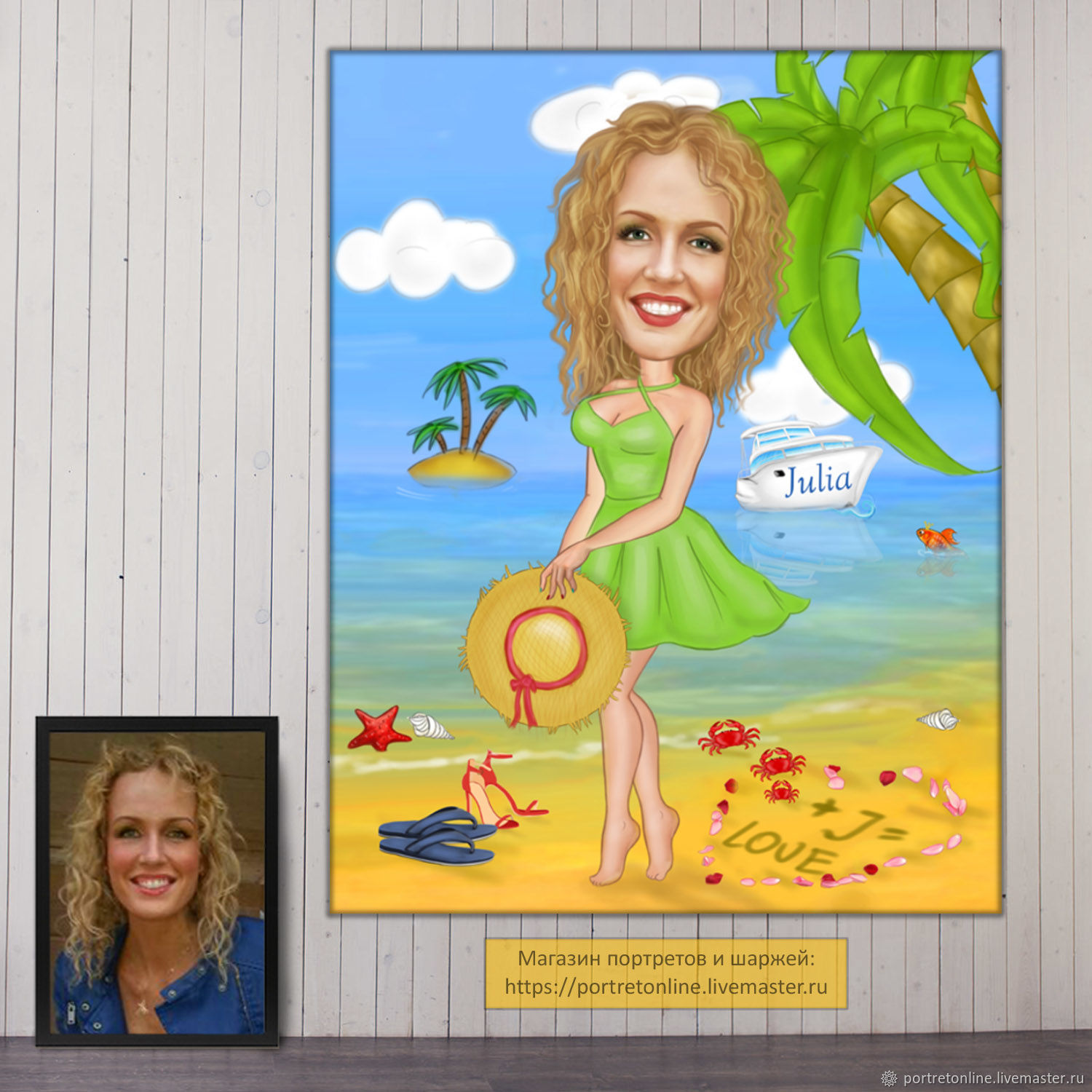 A gift to a friend, sister on her birthday. Cartoon, sea, beach, yacht, palm trees, Caricature, Moscow,  Фото №1