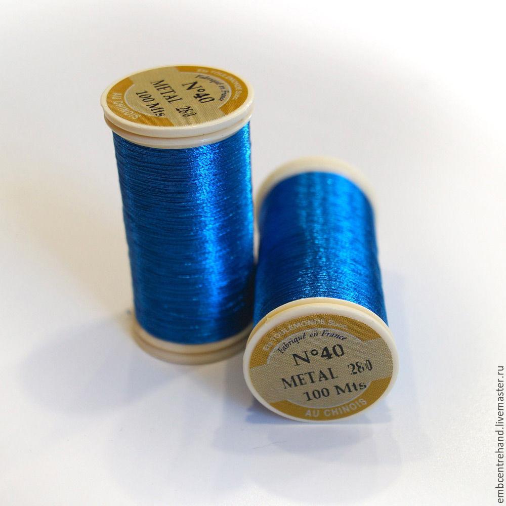 Металлизированные нитки для вышивки 835