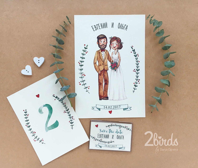 приглашения на свадьбу с иллюстрациями знаменитости выбирают