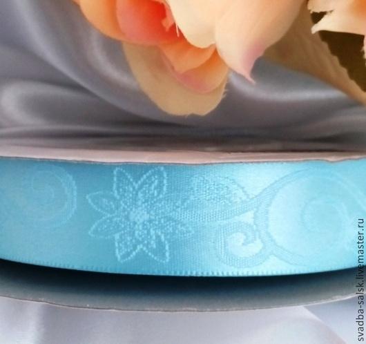 Шитье ручной работы. Ярмарка Мастеров - ручная работа. Купить Лента атласная с тиснением (22 мм)_голубой. Handmade. Атласная лента
