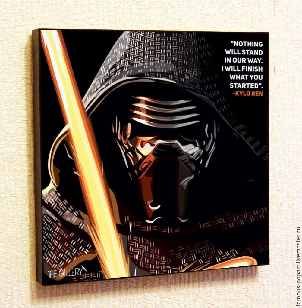 Картина постер Звездные войны Кайло Рен в стиле Поп-арт, Фотокартины, Москва,  Фото №1