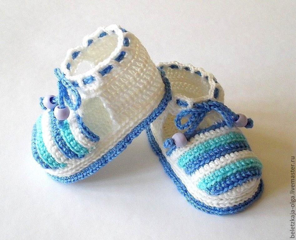 красивые детские пинетки вязание малышам удобные пинетки для мальчика одежда для новорожденных вязаные пинетки в подарок новорожденному ручная работа купить пинетки вязаные крючком для малышей