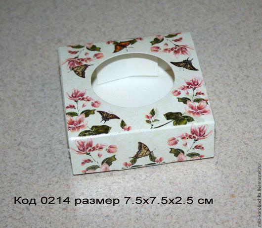 Коробочка квадратная код 0214   размер 9х6.5х2.5 см
