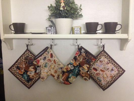 """Кухня ручной работы. Ярмарка Мастеров - ручная работа. Купить Набор для кухни """"Восточный кофе"""". Handmade. Комплект для кухни"""