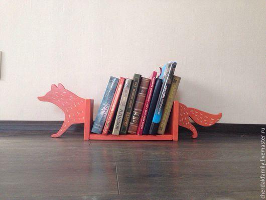 Мебель ручной работы. Ярмарка Мастеров - ручная работа. Купить Полка-подставка для книг деревянная Лисичка. Handmade. Лиса, для детской