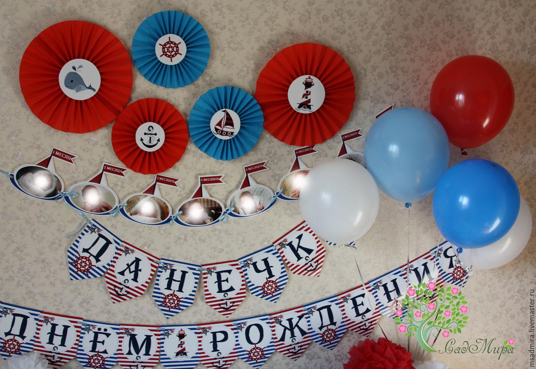 Сценарий детский день рождения морская вечеринка