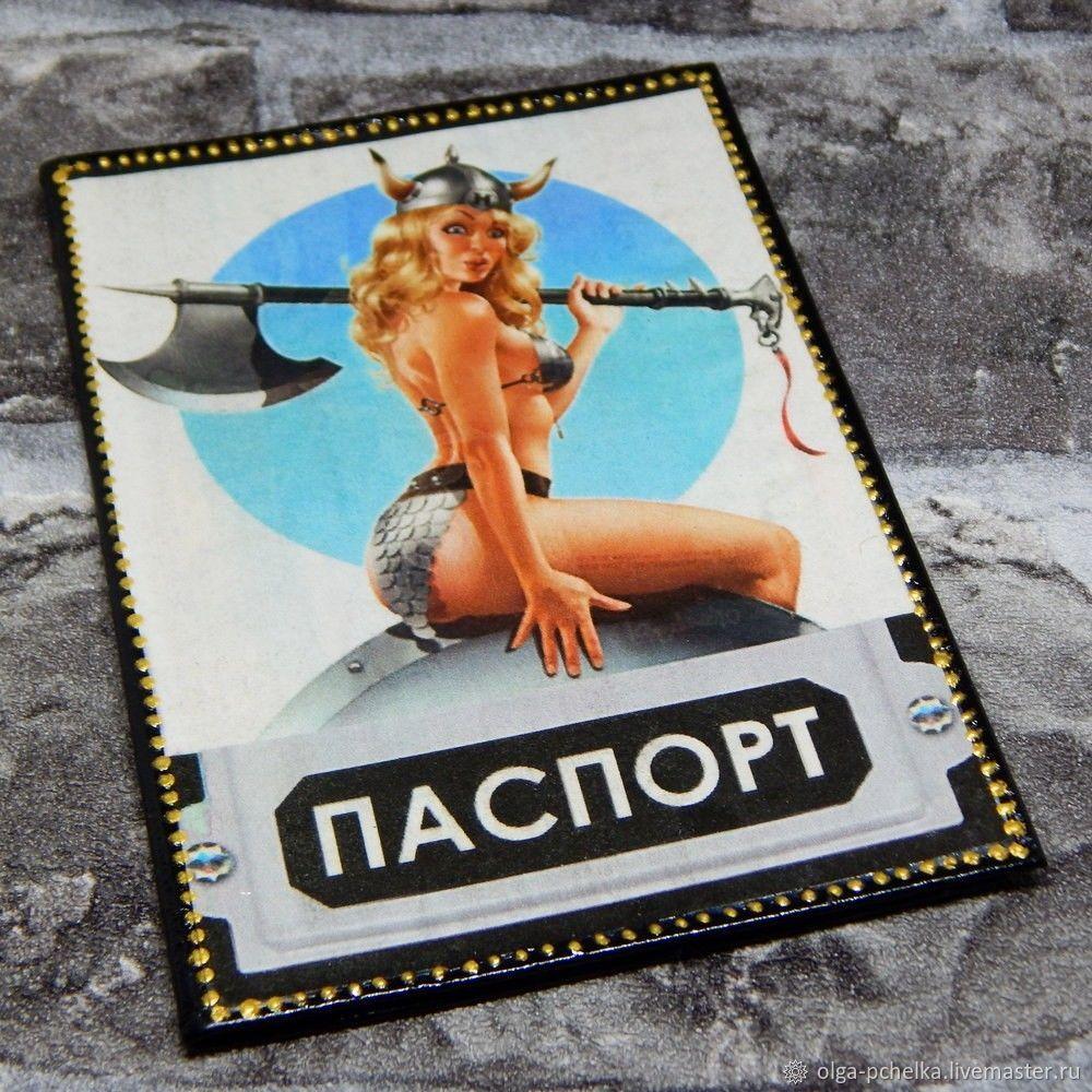 Кожаная обложка на паспорт, Обложки, Москва,  Фото №1