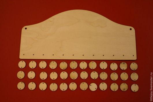 размер панно  52.5см х16 х 24.5см\r\nкружки 3.3х3.3см\r\nв комплекте 36шт, также их можно докупить отдельно по 10 руб за 1шт