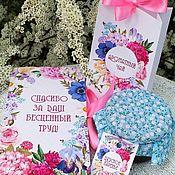 Сувениры и подарки handmade. Livemaster - original item To the caregiver/To the teacher n-r