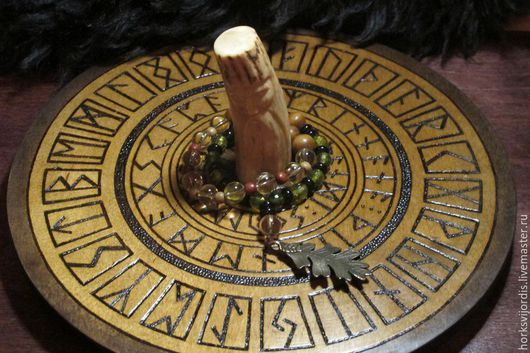 """Гадания ручной работы. Ярмарка Мастеров - ручная работа. Купить Рунический алтарь """"Богиня Судьбы"""". Handmade. Алтарь, скандинавия"""
