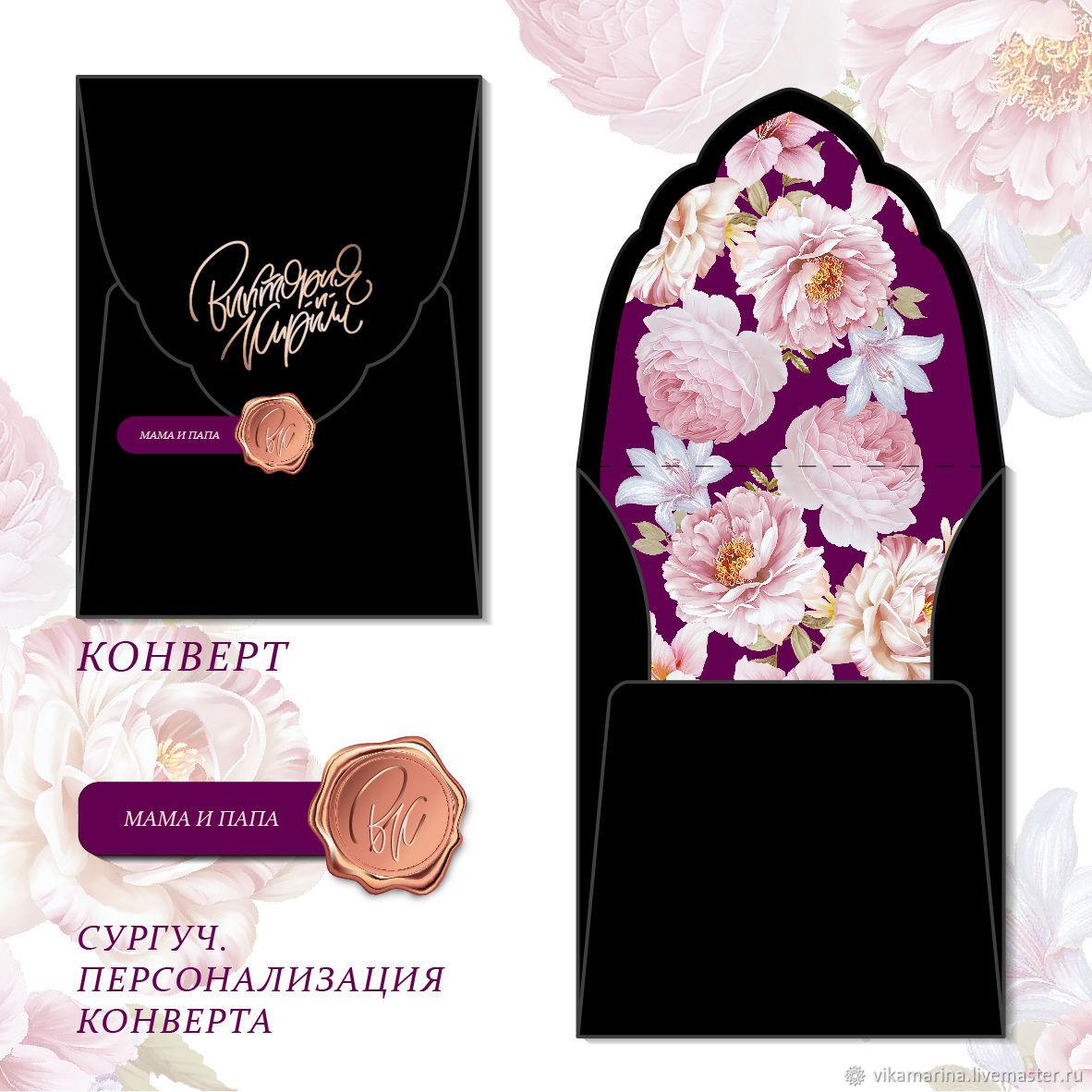 Свадебная полиграфия, Приглашения, Москва,  Фото №1