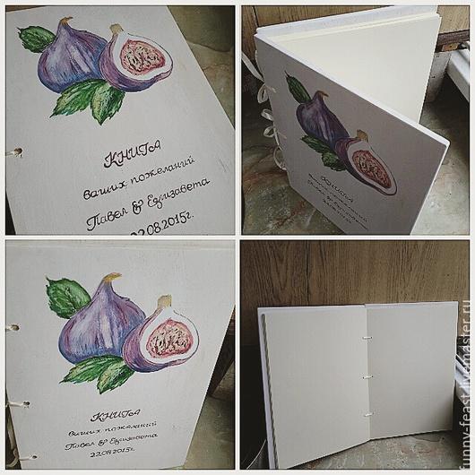 Свадебные аксессуары ручной работы. Ярмарка Мастеров - ручная работа. Купить Свадебная гостевая книга пожеланий для прекрасной Елизаветы. Handmade.