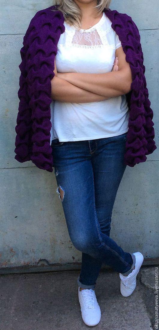 Кофты и свитера ручной работы. Ярмарка Мастеров - ручная работа. Купить Кардиган Клоке. Handmade. Однотонный, молодежный стиль