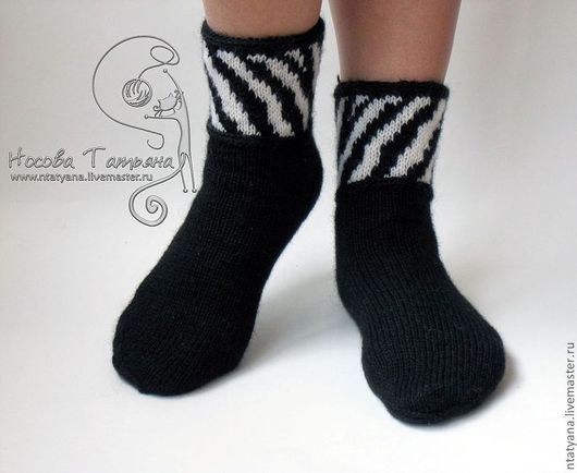 Носки, Чулки ручной работы. Ярмарка Мастеров - ручная работа. Купить Носки Зебра. Handmade. Носки, носки женские