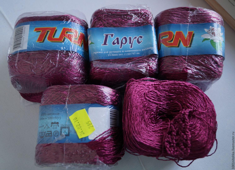 Нитки для вязания в Беларуси. Сравнить цены, купить потребительские 11