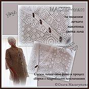 Материалы для творчества ручной работы. Ярмарка Мастеров - ручная работа Мастер-класс по вязанию легкого жакетика цвета льна. Handmade.