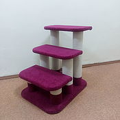 Для домашних животных, handmade. Livemaster - original item Stairs for cats and dogs.Buy a ladder of the Maine Coon.. Handmade.