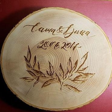Свадебный салон ручной работы. Ярмарка Мастеров - ручная работа Спилы дерева с гравировкой. Handmade.