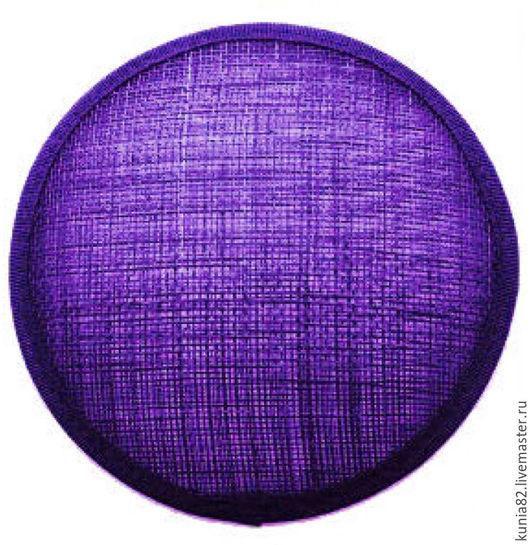 Основа для шляпки, вуалетки, синамей, диаметр 11 см. Цвет: ФИОЛЕТОВЫЙ, полуфабрикат для изготовления шляп и головных уборов. Анна Андриенко. Ярмарка Мастеров.