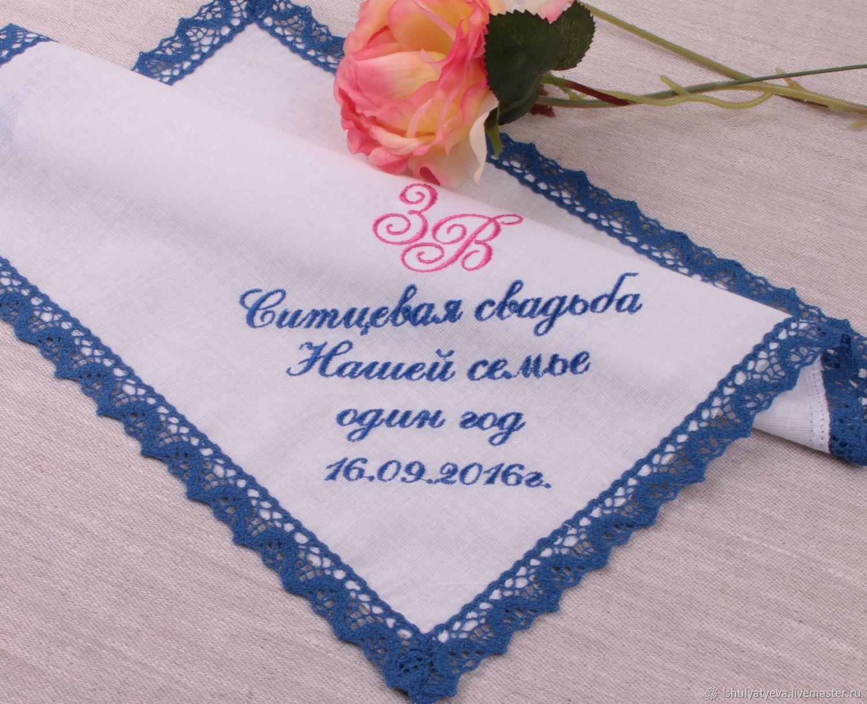 Трогательные поздравление с днем свадьбы от коллег отличие