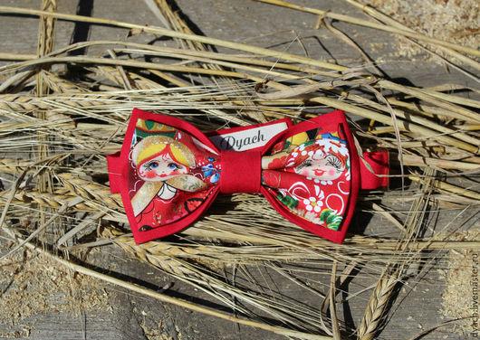 Галстуки, бабочки ручной работы. Ярмарка Мастеров - ручная работа. Купить Галстук-бабочка Матрёшки. Handmade. Галстук-бабочка, галстук