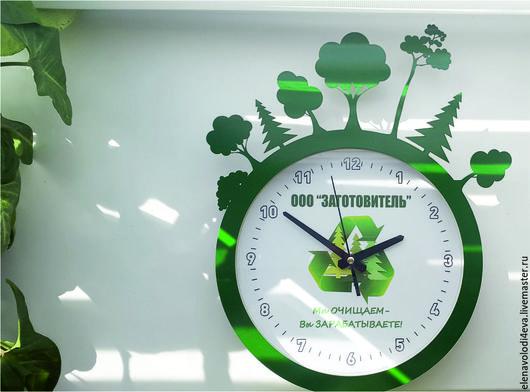 Часы для дома ручной работы. Ярмарка Мастеров - ручная работа. Купить ЧАСЫ НА ЗАКАЗ. Handmade. Часы, часы с логотипом