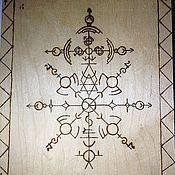 Фен-шуй и эзотерика handmade. Livemaster - original item Rune becoming a Leader. Handmade.