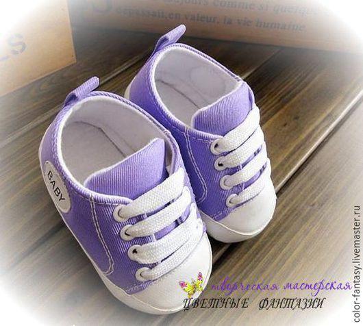 """Куклы и игрушки ручной работы. Ярмарка Мастеров - ручная работа. Купить Ботиночки для куклы """"Сирень"""". Handmade. Обувь, обувь для кукол"""