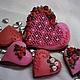 Пряники сердечки-романтический розовый-все слова излишни.