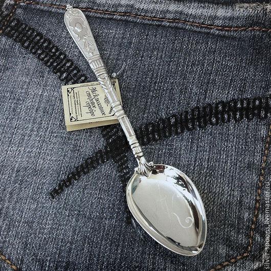 Серебряные ложки Скоблинского. Столовое серебро всегда считалось хорошим подарком на свадьбу или её годовщины, юбилей и др. торжества.\r\nГравировка делает столовое серебро фамильным.