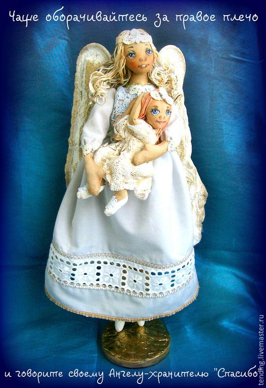 Коллекционные куклы ручной работы. Ярмарка Мастеров - ручная работа. Купить Ангел-хранитель. Handmade. Ангел-хранитель, кукла в подарок
