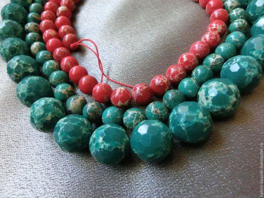 Бусины Яшма Империал, варисцит красный, зеленые шары. Бусины варисцита для колье, варисцит бусины для браслетов, варисцит бусина для серег.