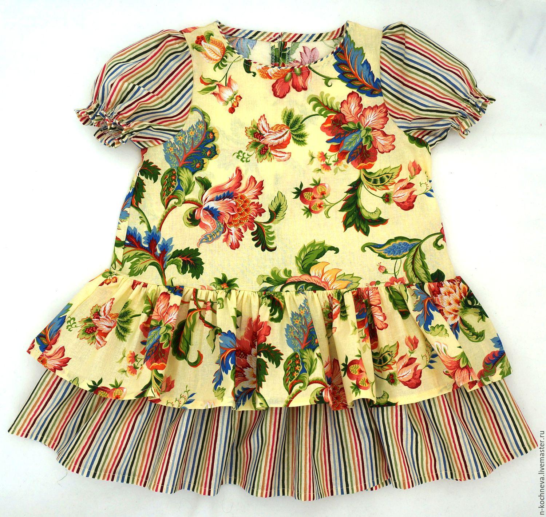 Детское платье ярмарка мастеров