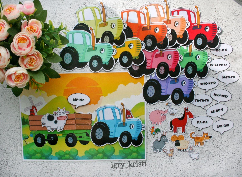 Развивающая игра на липучках Синий трактор, Развивающие игрушки, Зеленодольск, Фото №1